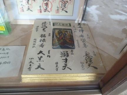 四天王寺21.JPG