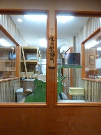 塩元帥 守山店05.JPG