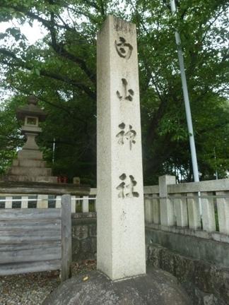多治見白山神社16.JPG