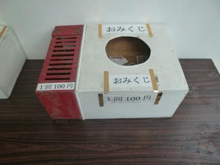 多治見白山神社35.JPG