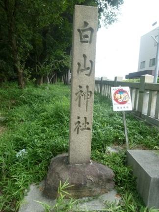 多治見白山神社57.JPG