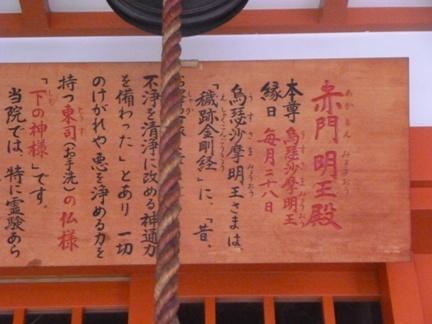 大光院(大須)10.JPG