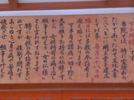 大光院(大須)11.JPG