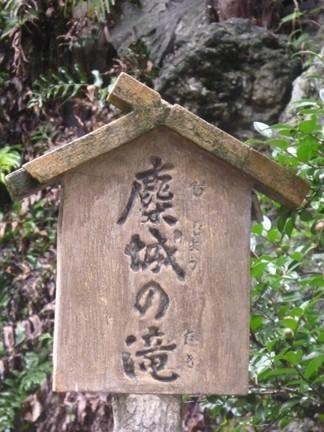 大垣城02.JPG