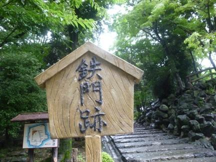 大垣城06.JPG