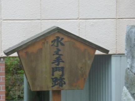 大垣城17.JPG