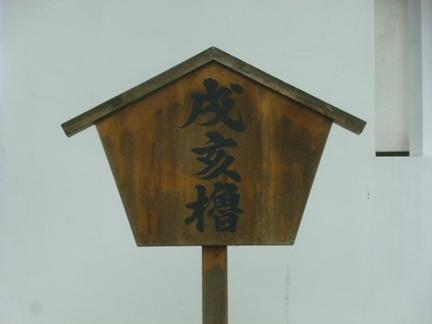 大垣城21.JPG