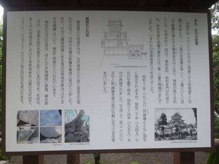 大垣城26.JPG