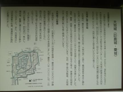 大垣城29.JPG