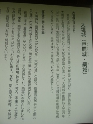 大垣城30.JPG