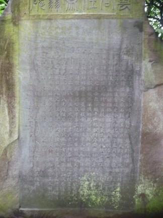 大垣大神宮10.JPG