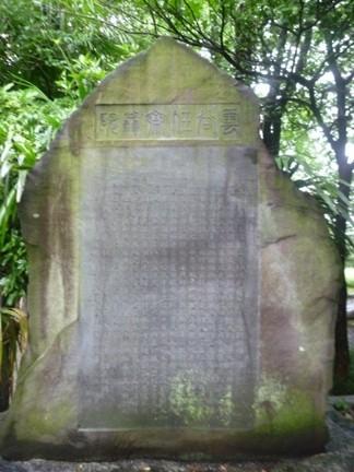 大垣大神宮11.JPG