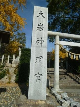 大岩神明宮02.JPG