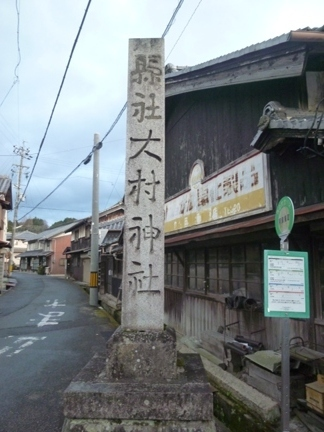 大村神社57.JPG