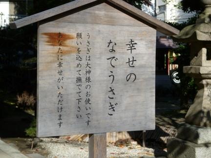 大須三輪神社34.JPG