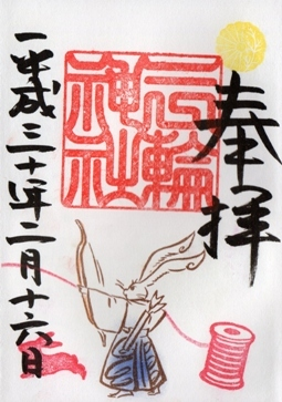 大須三輪神社 御朱印 赤い糸 右.jpg