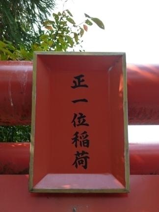 天武天皇社14.JPG