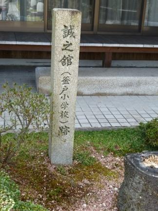 天猷寺22.JPG