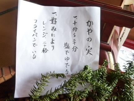 天猷寺39.JPG