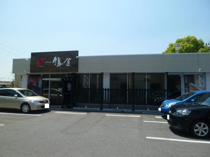 太郎茶屋鎌倉 東海店34.JPG