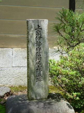 妙興寺12.JPG
