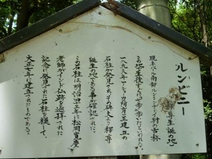 妙興寺21.JPG
