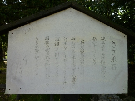 妙興寺26.JPG