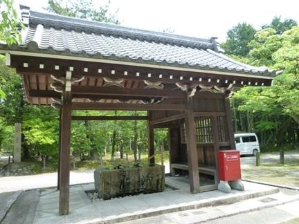 妙興寺29.JPG
