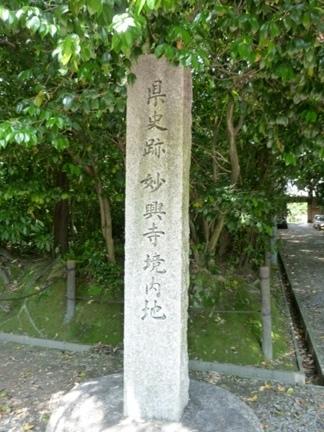 妙興寺40.JPG