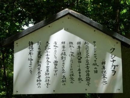 妙興寺44.JPG