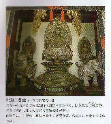 妙興寺58.jpg