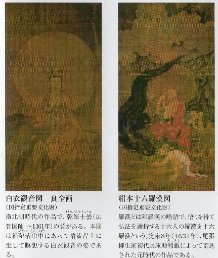 妙興寺60.jpg