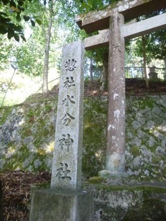 宇陀総社水分神社11.JPG