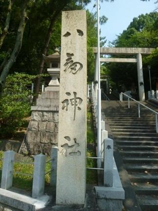 守山区 八剱神社01.JPG
