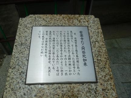 安楽寺11.JPG