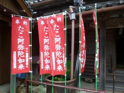 安楽寺12.JPG