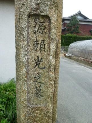 宝延寺01.JPG