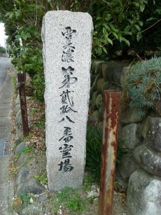 宝延寺05.JPG