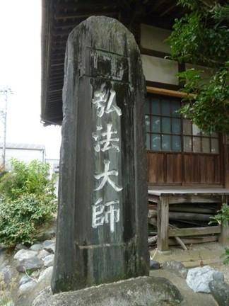 宝延寺06.JPG