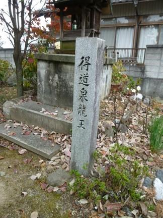 宝延寺20.JPG