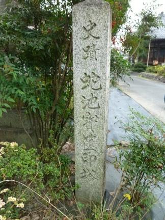 宝延寺23.JPG