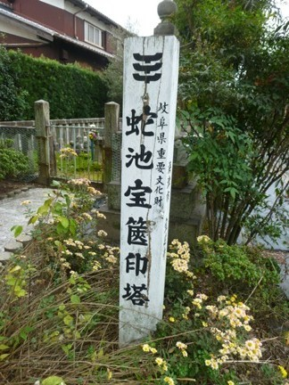 宝延寺24.JPG