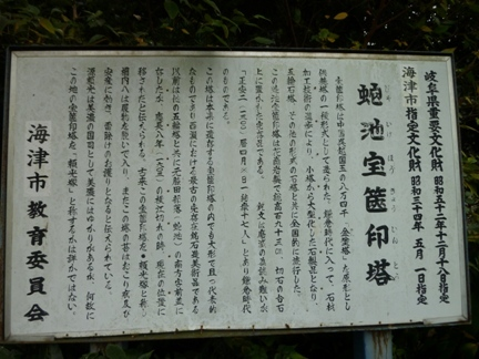 宝延寺26.JPG