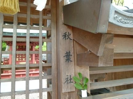 富部神社 (10).JPG