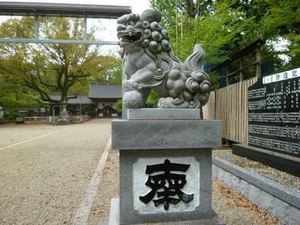 富部神社 (15).JPG