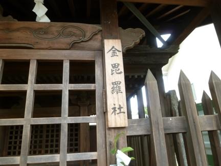 富部神社 (2).JPG
