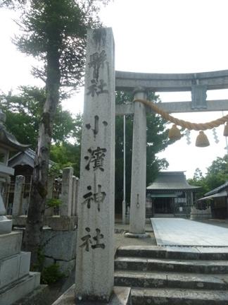 小浜神社02.JPG