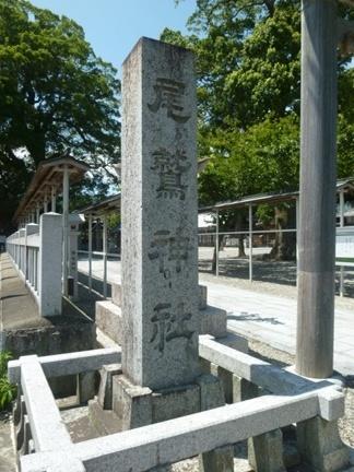 尾鷲神社04.JPG