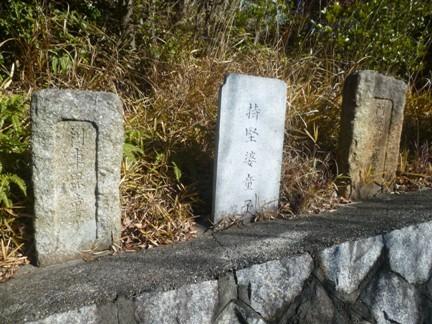 岩崎御嶽社08.JPG