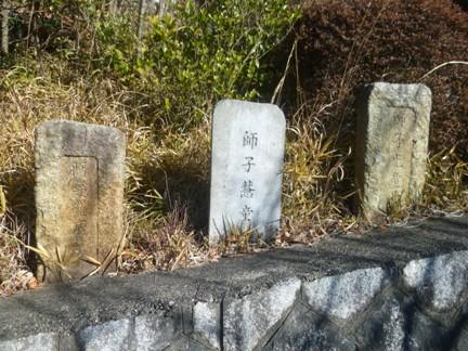 岩崎御嶽社09.JPG